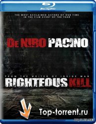 Право На Убийство / Righteous Kill