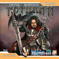 Gothic 2: Night of the Raven / Готика 2: Ночь Ворона