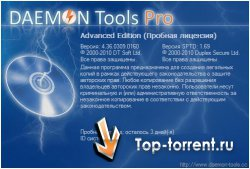 DAEMON Tools Pro Advanced 4.36.0309