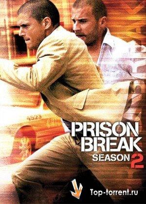 Prison. Break скачать торрент.