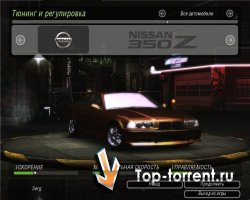 Need For Speed Underground 2 New Auto