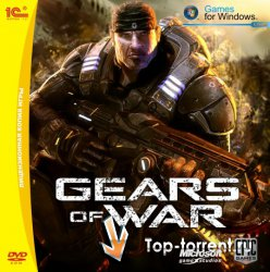 Gears of War [Repack]