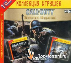 Call of Duty - ������� �������