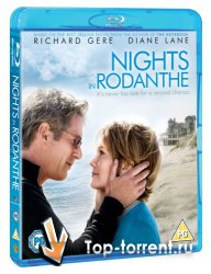 ���� � ������� / Nights in Rodanthe