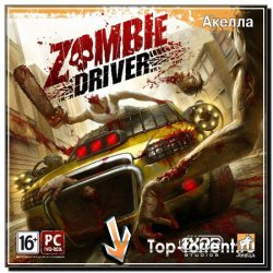Zombie Driver v1.1.4 (2010) PC | RePack