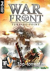 War Front Turning Point/������ �������/PC