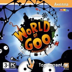 World of Goo: ���������� ���!
