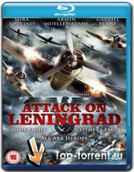��������� / Attack on Leningrad