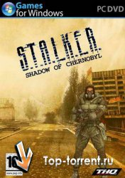 S.T.A.L.K.E.R Shadow of Chernobyl: Боевая подготовка