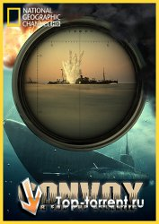 ������. ����� �� ��������� / Convoy. War for the Atlantic
