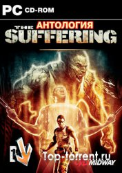 The Suffering / The Suffering: Ties That Bind (RUS)
