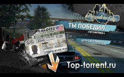 Burnout Paradise:The Ultimate Box v1.1