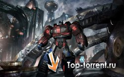 Transformers: War for Cybertron/PC