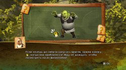Shrek Forever After:The Game/PC(Repack)