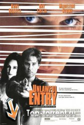 ���������� ��������� / Unlawful Entry