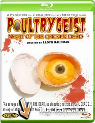 Атака куриных зомби / Poultrygeist: Night of the Chicken Dead