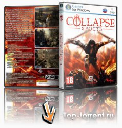 Дилогия Collapse