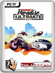 Burnout Paradise:The Ultimate Box