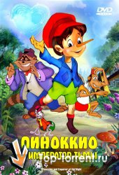 Pinocchio and the Emperor of the Night / Пиноккио и Император Тьмы