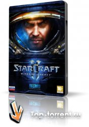 StarCraft II: Wings of Liberty [NoDVD]