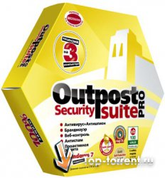 Outpost Security Suite Pro 7.02