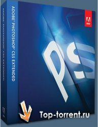 Adobe Photoshop CS5 Extended 12.0.1 (RePack)
