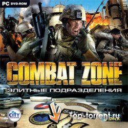 Combat Zone Special Forces (2010) PC | RePack