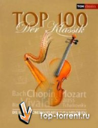 VA - Top 100 Classical Collection