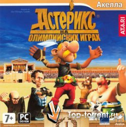 Антология Астерикс и Обеликс (5 в 1) / Asterix Obelix (3 + 2 NEW)
