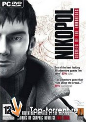 Nikopol: Secrets of the Immortals/PC