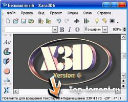 Xara 3D version 6.0 PC