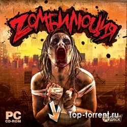Зомбилюция / Zombielution  PC