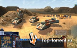 Star Wars Empire at War - Galactic Conquest