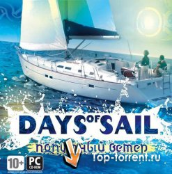 Days of sail: Попутный ветер