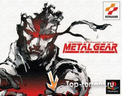 [PSX-PSP] Metal Gear Solid