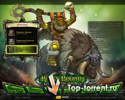 King's Bounty: Перекрестки Миров / King's Bounty: Crossworlds