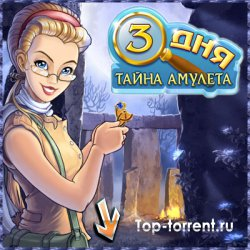 Три Дня: Тайна Амулета / Three Days 2 : Amulet Secret