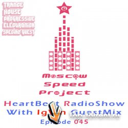 VA - HeartBeat Radioshow 045 on MSP-Radio