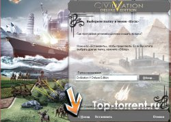 Sid Meier's Civilization V Deluxe Edition