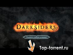 Darksiders/PC(Repack)