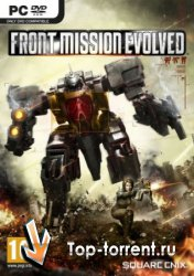 Front Mission Evolved | RePack