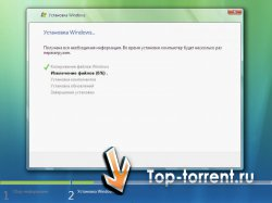 Windows Vista Ultimate x86 SP2 RUS-ENG x86 10 in 1