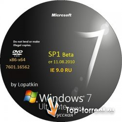Windows 7 Ultimate SP1 v.178 x86-x64 en-RU Lite, IE9