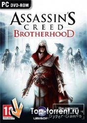 Assassin's Creed Brotherhood PC, PS3, Xbox 360 | Трейлеры