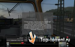 RailWorks 2 Train Simulator/PC