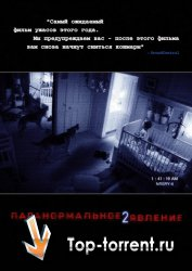 �������������� ������� 2 / Paranormal Activity 2 (2010) TS