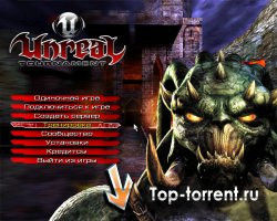Unreal Tournament 2004 Conversion Second Edition