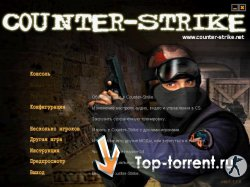 Counter-Strike 1.5 (2002) PC