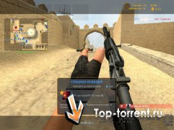 Counter Strike Source XBiT Project [Stable NO-STEAM] + fix rus + fix chat + patch name change + UCP
