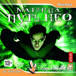 Matrix: Path of Neo | RePack